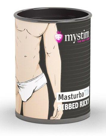 Компактный мастурбатор MasturbaTIN Ribbed Ricky