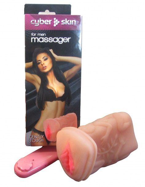 Мастурбатор-вагина из кибер-кожи с выносным пультом управления вибрацией