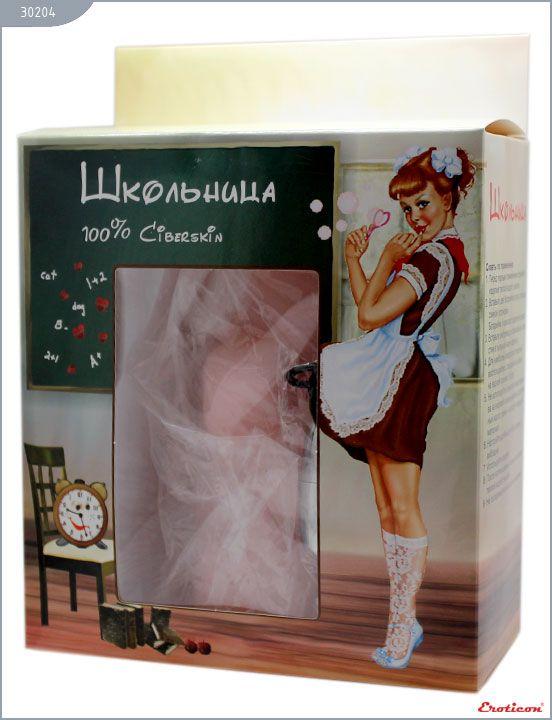 Мастурбатор в виде женского торса с вибрацией