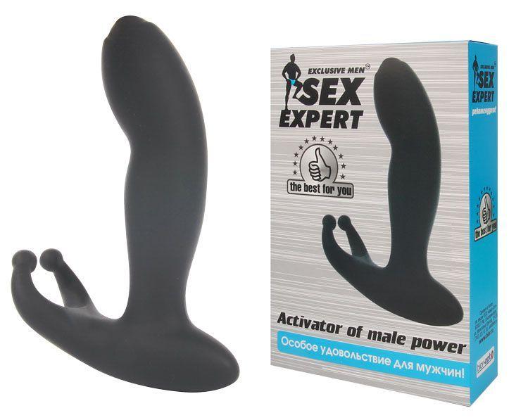 Чёрный массажёр простаты с вибрацией Activator Of Male Power - 11,4 см.