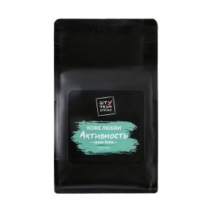Молотый кофе любви  Активность  с какао бобами - 132 гр.